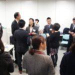 <夜間開催>第65回 ミニセミナー付宮城県仙台市ビジネス異業種交流会