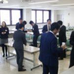 (昼)第5回目|宮城県仙台市Switch異業種交流会