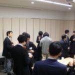 第38回新宿ビジネス異業種交流会