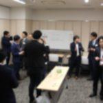 第39回目|新宿ビジネス異業種交流会
