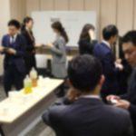 第40回目|新宿異業種交流会