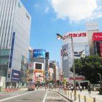 第47回目 JR新宿駅ビジネス異業種交流会