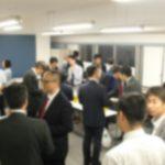 第112回目 JR秋葉原駅ビジネス異業種交流会