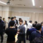 第43回 新宿ビジネス異業種交流