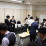 第42回 新宿ビジネス異業種交流会