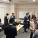 第45回目JR新宿駅ビジネス異業種交流会