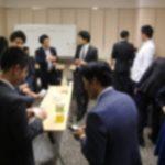 第46回目 JR新宿駅法人・自営業者向けのビジネス異業種交流会