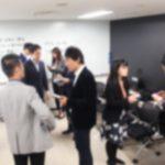 <第20回目>JR東京駅八重洲地下街異業種交流会