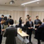 第50回新宿ビジネスマッチング異業種交流会