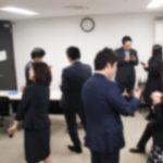 【第21回目】JR東京駅八重洲ビジネスマッチング異業種交流会