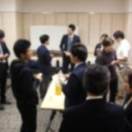 【第52回目】JR新宿駅ビジネスマッチング異業種交流会