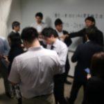 【第22回目】東京駅八重洲ビジネスマッチング異業種交流会