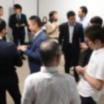 【第23回目】東京駅地下街で開催中★八重洲ビジネス異業種交流会