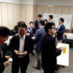 第59回目★JR新宿駅ビジネス異業種交流会Switch